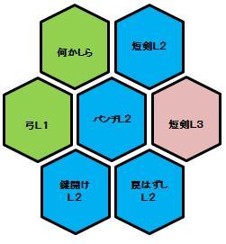パネル11.jpg