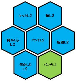 パネル5.jpg