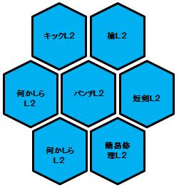 パネル6.jpg