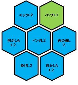 パネル8.jpg