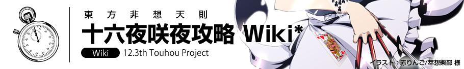 sakuya_logo.png
