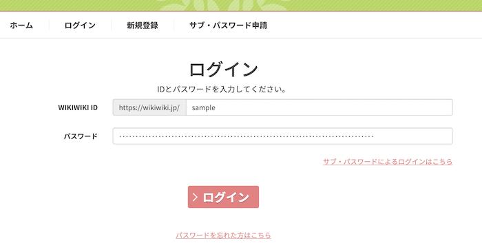 login_screen.png