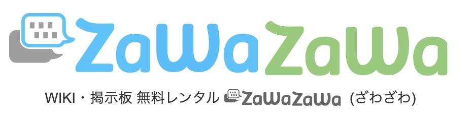 responsive_layout_zawa.png