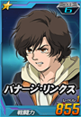 1_banagher_links.png