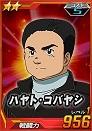 2_hayato_z.jpg