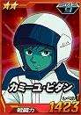 2_kamile_oc.jpg