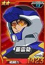 2_murakumo2.jpg