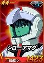 2_shiro2.jpg