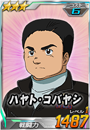 3_hayato_z.png