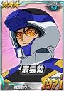 3_murakumo2.jpg