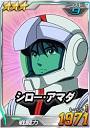 3_shiro2.jpg