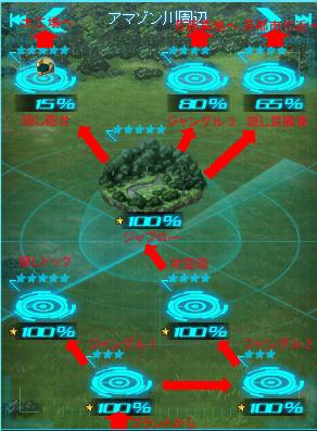 map2_5b.JPG