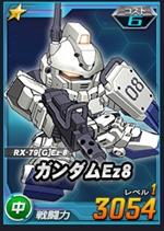 1_gundamez8-2.jpg
