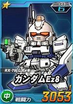 1_gundamez8.jpg