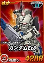 2_gundamez8_2.jpg