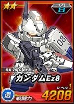 2_gundamez8_4.jpg