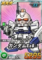 3_gundamez8.jpg