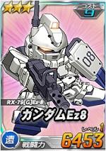 3_gundamez8_2.jpg