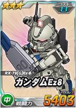 3_gundamez8_3.jpg