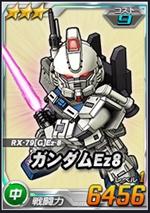 3_gundamez8_4.jpg