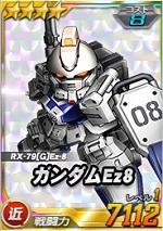 4_gundamez8.jpg