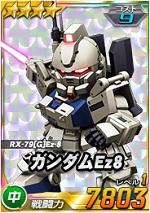 4_gundamez8_2.jpg