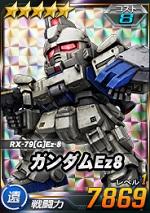 5_gundamez8.jpg