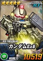 5_gundamez8_2.jpg