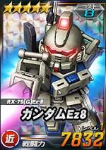 5_gundamez8_3.jpg