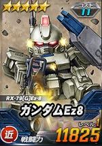 5_gundamez8_4.jpg