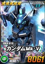 5_gundammkv.jpg