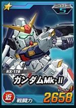 1_gundammk2-2.jpg