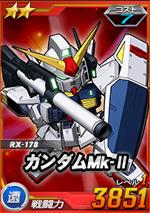 2-7遠ガンダムMk-II.png