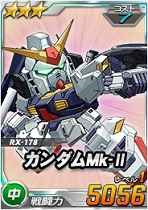 3_gundammkII3.jpg