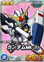 3_gundammkII4.jpg