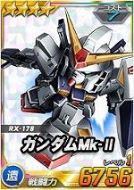 4_gundammk2.jpg