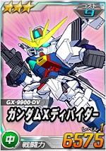 3_gundamxdv.jpg