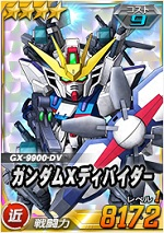4_gundamxdv3.jpg