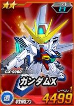 2_gundamx2.jpg