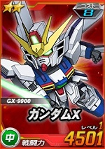 2_gundamx3.jpg
