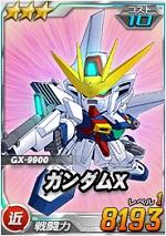 3_gundamx2.jpg