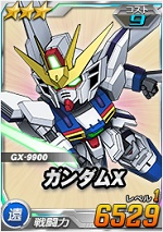 3_gundamx3.jpg
