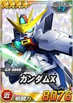 4_gundamx.jpg