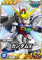 4_gundamx2.jpg