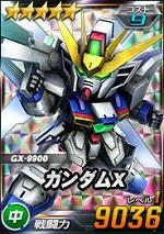 5_gundamx.jpg
