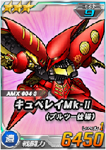Card_0709uoh_10312803_3-9.png