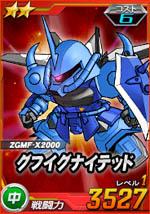 2_ZGMF-X2000.jpg
