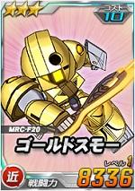 3_goldsumo.jpg