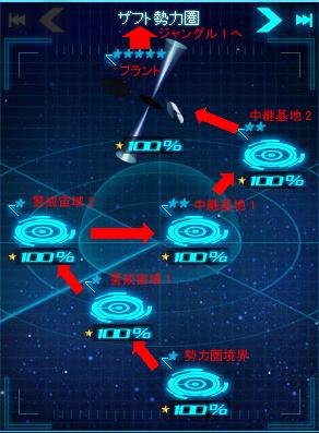 map1_zaft.jpg