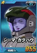 ☆1_6 シーマ・ガラハウ.JPG